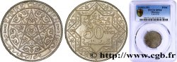 MAROC - PROTECTORAT FRANÇAIS 50 Centimes (Essai) en cupro-nickel (?), 4,90 grammes n.d. Paris PCGS 64