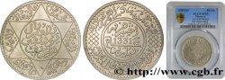 MAROC - PROTECTORAT FRANÇAIS Essai léger 5 Dirhams Moulay Youssef I an 1331, Nickel 1913 Paris FDC PCGS SP65