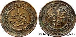 MAROC 1 Mazouna Abdul Aziz an 1321 1903 Birmingham TTB+