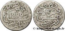 MOROCCO 1/2 Dirham Hassan Ier an 1299 1881 Paris VF