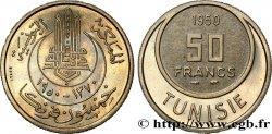 TUNISIA - FRENCH PROTECTORATE Essai de 50 Francs 1950 Paris MS
