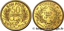 TUNISIE - PROTECTORAT FRANÇAIS Essai - Piéfort 50 Centimes en bronze-aluminium AH 1364 1945 Paris FDC