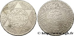 MAROC 5 Dirhams Abdul Aziz I an 1321 1903 Paris TTB