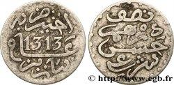 MOROCCO 1/2 Dirham Abdul Aziz I an 1313 1895 Paris VF