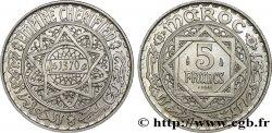 MAROC - PROTECTORAT FRANÇAIS Essai de 5 Francs AH 1370 1951 Paris FDC