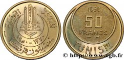 TUNISIA - French protectorate Essai de 50 Francs 1950 Paris
