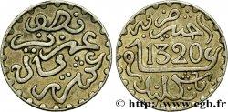 MAROC 1/2 Dirham Abdul Aziz I an 1320 1902 Londres TTB+