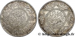 MAROCCO - PROTETTORATO FRANCESE 10 Dirhams Moulay Youssef I an 1336 1917 Paris