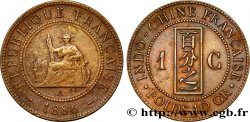 FRENCH INDOCHINA 1 Centième 1886 Paris XF