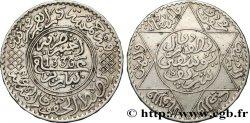 MAROC - PROTECTORAT FRANÇAIS 5 Dirhams Moulay Youssef I an 1336 1917 Paris TTB+