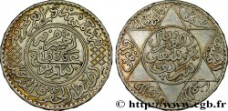 MAROCCO - PROTETTORATO FRANCESE 5 Dirhams Moulay Youssef I an 1336 1917 Paris
