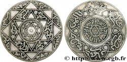 MAROC 2 1/2 Dirhams Abdul Aziz I an 1315 1897 Berlin TTB