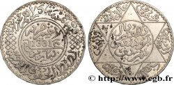 MOROCCO - FRENCH PROTECTORATE 5 Dirhams Moulay Youssef I an 1331 1913 Paris