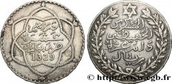 MAROCCO 10 Dirhams Moulay Hafid I an 1329 1911 Paris