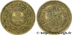 TUNISIA - FRENCH PROTECTORATE 5 Francs AH1365 1946 Paris