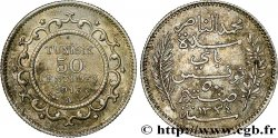 TUNISIA - FRENCH PROTECTORATE 50 Centimes AH1334 1915 Paris