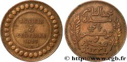 TUNISIA - FRENCH PROTECTORATE 5 Centimes AH1336 1917 Paris