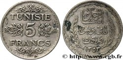 TUNISIA - French protectorate 5 Francs AH 1353 1934 Paris