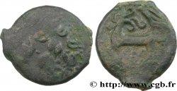 GAULE BELGIUM , UNSPECIFIED Bronze au cerf et à l'oiseau S/fSS