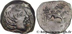 GALLIEN - SENONES (Region die Sens) Bronze YLLYCCI à l'oiseau, classe IX