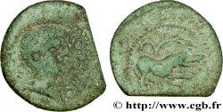 GALLIA - SANTONES / CENTROVESTE - Incerti Bronze CONTOVTOS (quadrans)