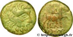 CELTES DU DANUBE - PANNONIE Bronze au cavalier