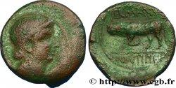 GALLIA BELGICA - REMI (Area of Reims) Bronze GERMANVS INDVTILLI au taureau (Quadrans) VF/XF
