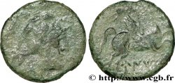 INDIGETES - EMPORIA / UNTIKESKEN (Province de Gérone - Ampurias) Unité de bronze ou as, légende ibérique