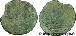 GALLIEN - SÜDWESTGALLIEN - LONGOSTALETES (Region die Narbonna) Unité ou bronze au trépied, LOYKOTIKNOC