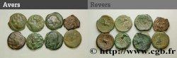 RÈMES (Région de Reims) Lot de 8 bronzes REMO/REMO