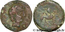 HISPANIA - IBERICO - CASTULO/KASTILO (Province of Jaen/Calzona) Unité de bronze ou as VF/XF