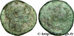 NERONKEN - NÉDÈNES (oppidum de Montlaurès) Bronze à lhippocampe