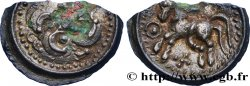 GALLIA BELGICA - SUESSIONES (Area of Soissons) Potin au swastika, fragmentaire