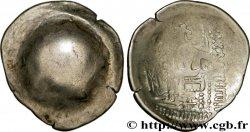 CELTES DU DANUBE - IMITATIONS DES TÉTRADRACHMES DALEXANDRE III ET DE SES SUCCESSEURS Tétradrachme, imitation du type de Philippe III