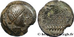 HISPANIA - OBULCO/IPOLKA (Province of Jaén - Porcuna) Unité de bronze ou as AU