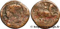ESPAGNE - SUSSETANOS - BOLSKAN (OSCA/HUESCA) (Province de Huesca) Unité de bronze au cavalier ou as TB