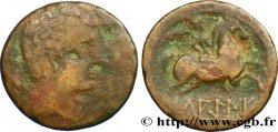 ESPAGNE - LAKINE - VALLE DEL EBRO (Province de Saragosse) Unité de bronze au cavalier ou as TB+