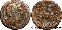 VASCONES - ARSAOS (Province de Navarre) Unité de bronze au cavalier ou as