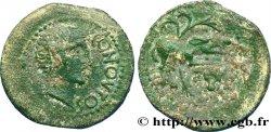 GALLIA - SANTONES / MID-WESTERN, Unspecified Bronze CONTOVTOS (quadrans) VF