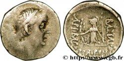 CAPPAOCIA - CAPPADOCIAN KINGDOM - ARIOBARZANES Ier PHILOROMAIOS Drachme