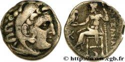MACEDONIA - MACEDONIAN KINGDOM - ANTIGONOS MONOPHTALMOS Drachme XF
