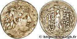SYRIE - ROYAUME SÉLEUCIDE - ANTIOCHUS VII SIDETES Tétradrachme