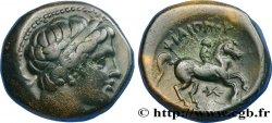 MACEDONIA - MACEDONIAN KINGDOM - PHILIPP III ARRHIDAEUS Unité