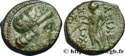 SYRIA - SELEUKID KINGDOM - ANTIOCHOS III THE GREAT Quart d'unit