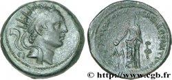 SYRIA - SELEUKID KINGDOM - ANTIOCHOS IV EPIPHANES Dichalque