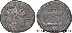 MACEDONIA - MACEDONIAN KINGDOM - ALEXANDER III THE GREAT Unité