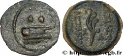 SYRIA - SELEUKID KINGDOM - ALEXANDER II ZEBINA Demi-unité