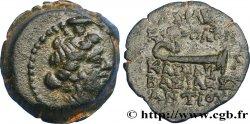 SYRIA - SELEUKID KINGDOM - CLEOPATRA THÉA and ANTIOCHOS VIII GRYPOS Demi-unité