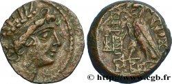 SYRIA - SELEUKID KINGDOM - ANTIOCHOS VIII GRYPOS Unité