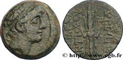 SYRIA - SELEUKID KINGDOM - ANTIOCHOS IX KYZIKENOS Chalque
